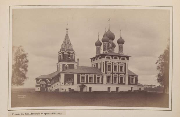Hramy-goroda-Uglicha-v-starinnyh-foto 5