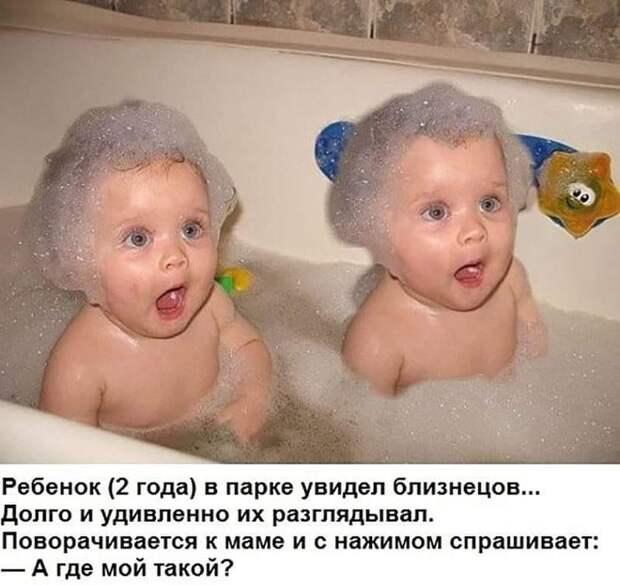 Если вы семьёй выехали на природу, помните, что в незнакомый водоём надо заходить постепенно...