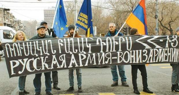 Армения: «Снова люблю Россию, а ракеты плохие» (Саркастическая ремарка)