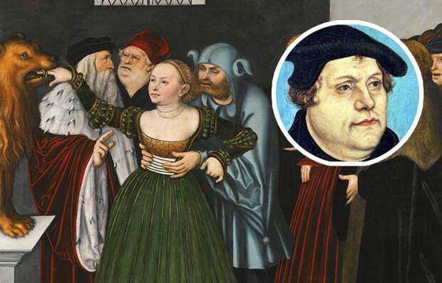 Как в Средневековье неверных жён уличали в измене, или Секрет детектора лжи на картине Кранаха