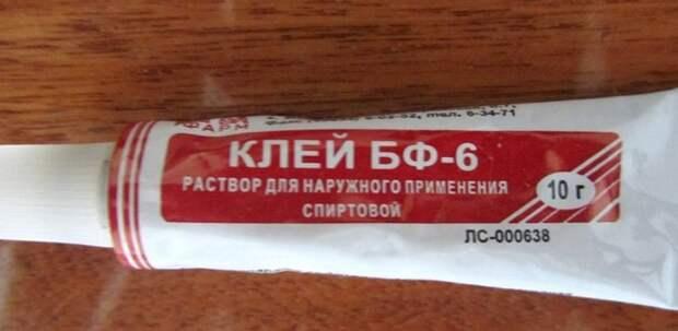 советский креатив