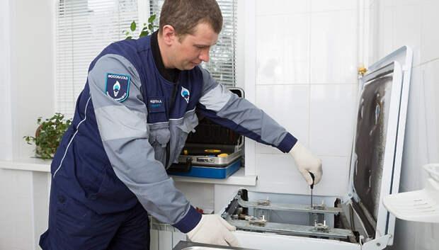 «Мособлгаз» оказывает качественные услуги благодаря универсальным специалистам