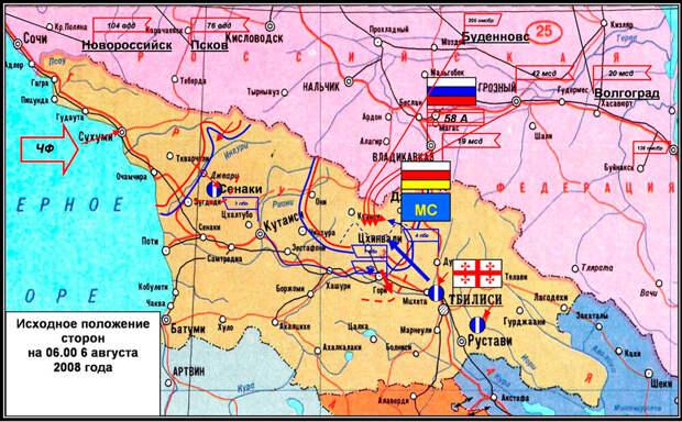 карта расположения войск за два дня до войны.
