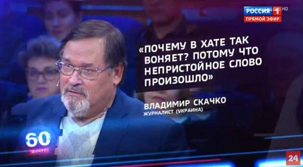 Украина-2021: война и «Минск»