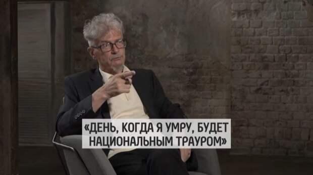 ⚡ Умер писатель и политик Эдуард Лимонов