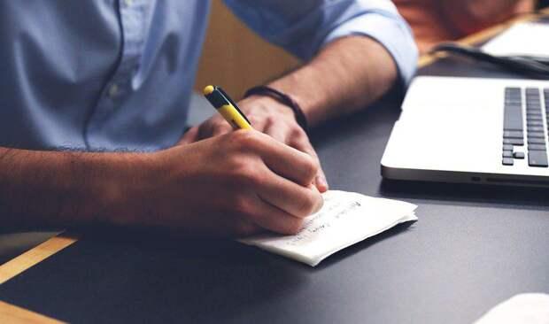 Специалисты столичного Росреестра провели 120 консультаций в новом формате. Фото: pixabay.com