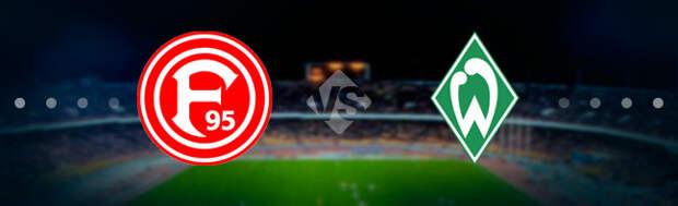 Фортуна - Вердер: Прогноз на матч 31.07.2021