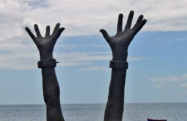 Указ о Дне отмены рабства подписал президент США