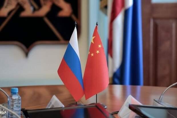 Китай поддержал предложение Путина провести саммит лидеров стран СБ ООН