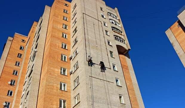 Арбитражный суд Екатеринбурга отказался банкротить скандальный ЖК «Бухта Квинс»