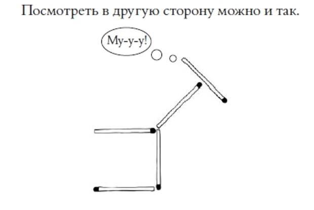 Ответ.jpg