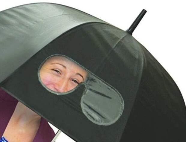 15 безумных зонтов, с которыми точно не останешься незамеченной