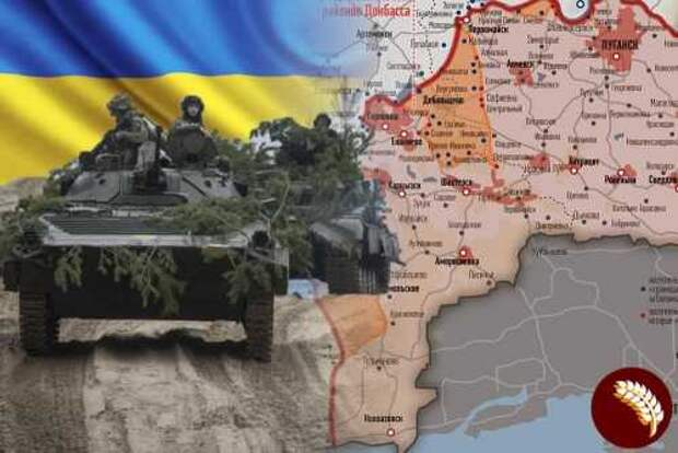 Киев шантажирует Донбасс: или принимаете наш план, или война