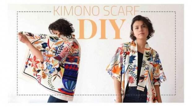 Простая выкройка кимоно