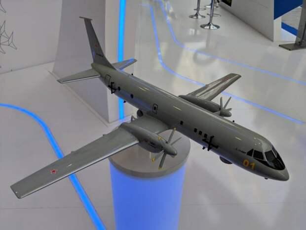 Военные перспективы Ил-114-300
