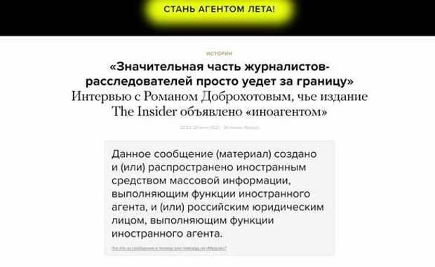 Юрий Селиванов: Кого мы гладим по шёрстке?