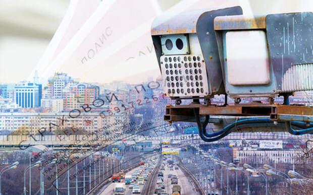 Камеры не будут штрафовать за отсутствие ОСАГО с сентября