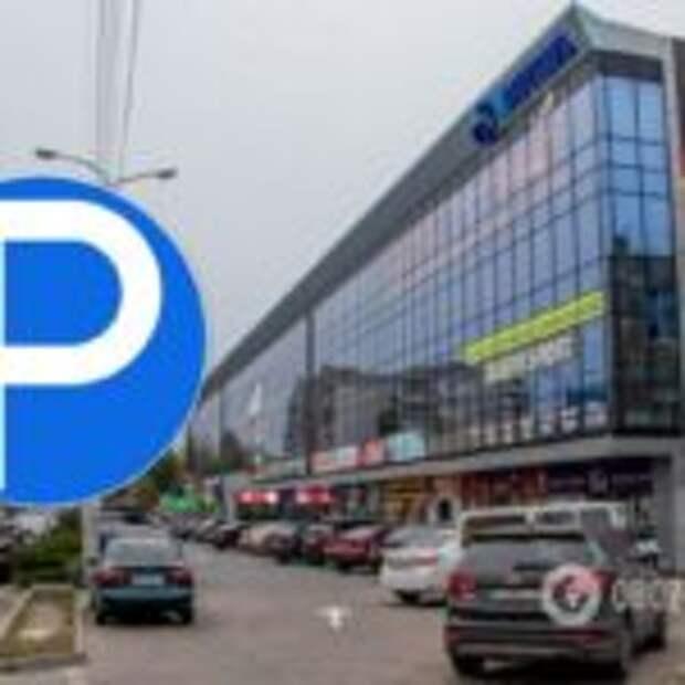 В Днепре перед выборами запустили фейк о платных парковках