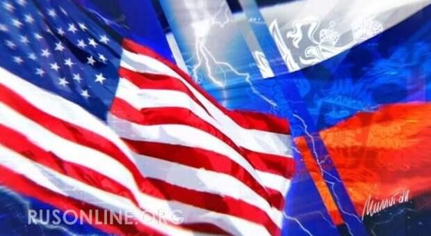 РФ ответила политическим козырем на «китайскую карту» США