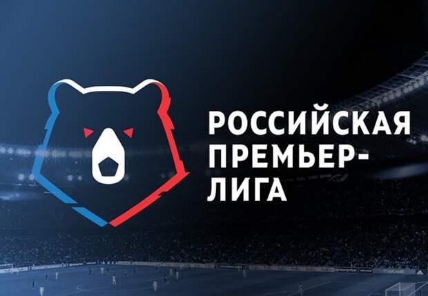 Новый чемпионат России по футболу стартует 8 августа. Покой нам только снится!
