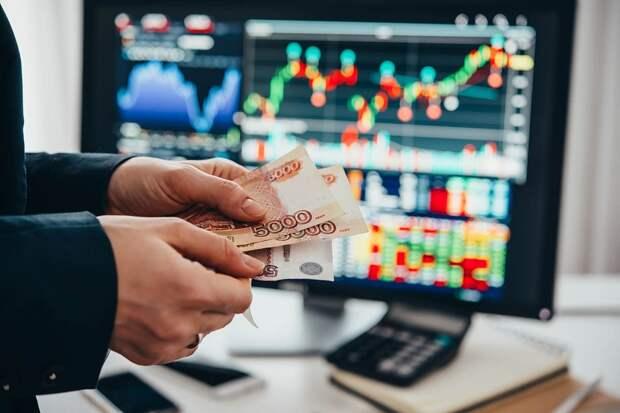 Готовы ли россияне инвестировать на бирже?
