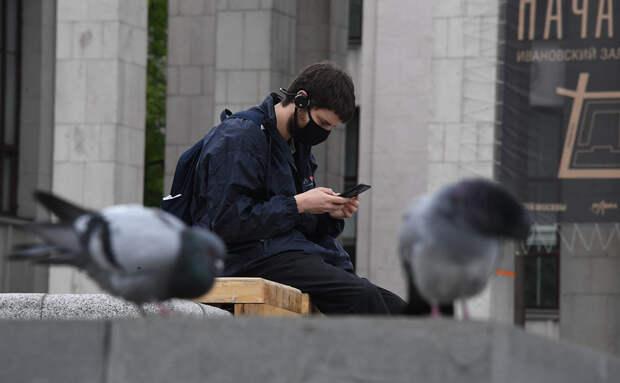 IT-эксперт объяснил, как избежать утечки записей со смартфона