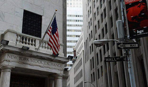 Аналитики прогнозируют резкий спад на фондовом рынке США