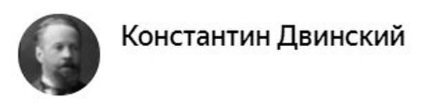 Геннадий Зюганов. История первого предательства