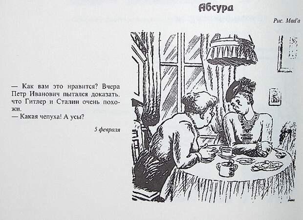 марков-4