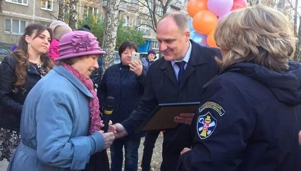 В Подольске открыли новую детскую площадку по губернаторской программе