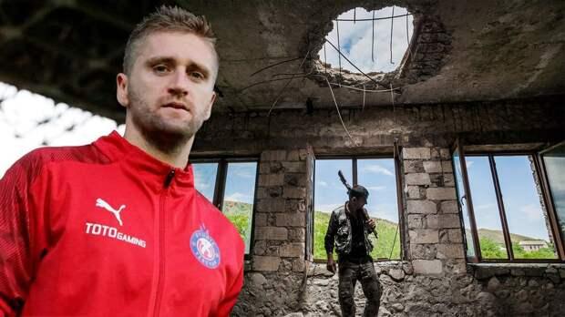 Черногорский вратарь поздравил Армению с поражением Азербайджана - его атаковали в соцсетях