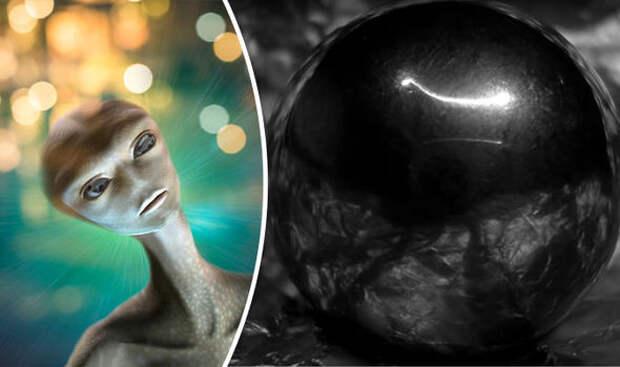 Черный инопланетный шар во Вьетнаме и советские инженеры