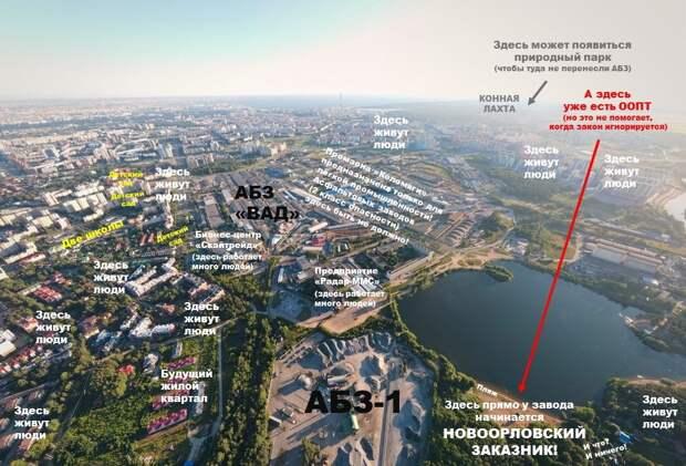 Жители Коломяг высказали свое мнение о переезде «АБЗ-1» в Конную Лахту