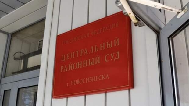 В Новосибирске сотрудник конвоя застрелил арестанта