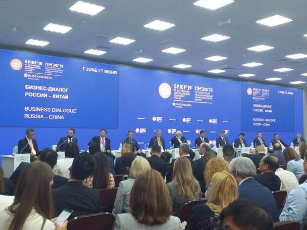 Россия – Китай: перспективы сотрудничества