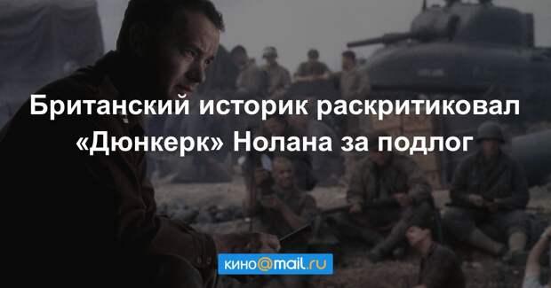 Названы худшие фильмы о войне