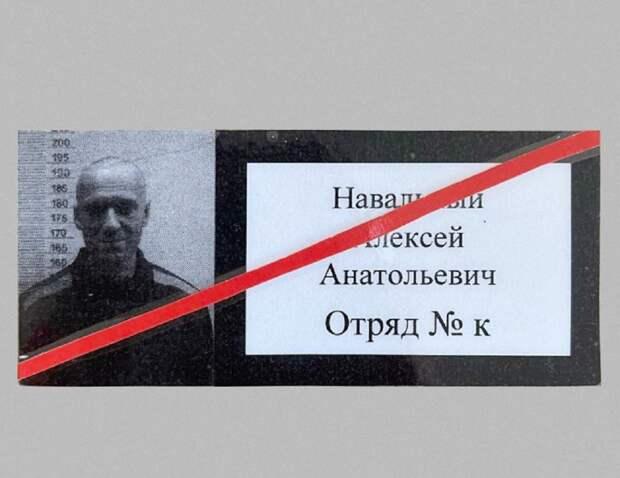 Бутина посоветовала Навальному «взять и отсидеть»