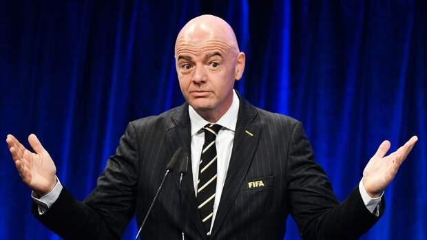 Глава ФИФА выступил против создания Суперлиги