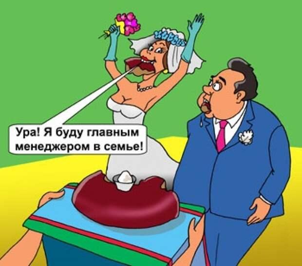 — Дорогой, после нашей свадьбы ты стал намного умнее.... Улыбнемся))
