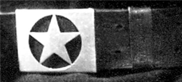 Задачи НКВД и подвиг разведчиков в Восточной Пруссии. ( фото и документы )