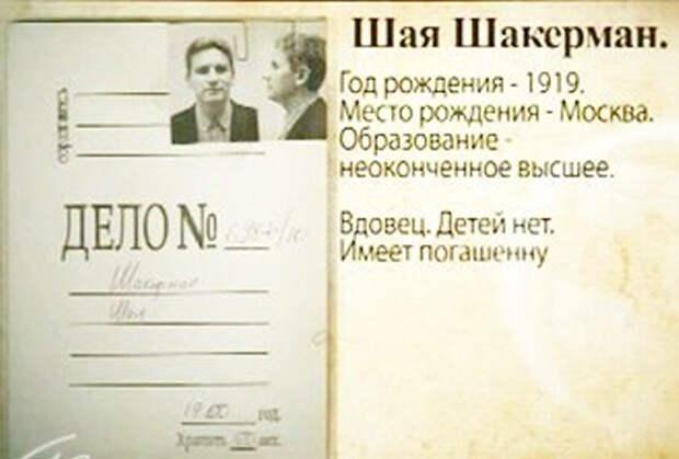 «Чем больше воруешь, тем одержимее становишься». Они стали миллионерами в СССР и купали любовниц в шампанском. Хрущев велел их расстрелять.