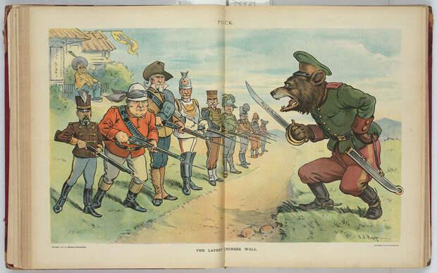 Американские карикатуры на Российскую Империю.jpg