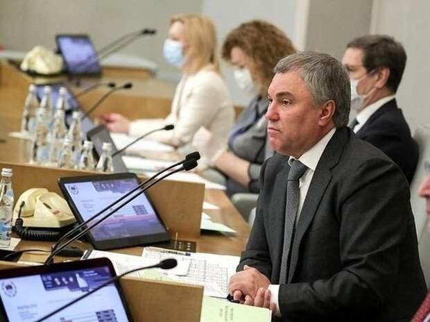 В Госдуме разгорелся скандал из-за