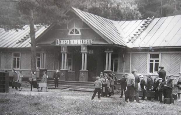 Советский пионерский лагерь в фотографиях