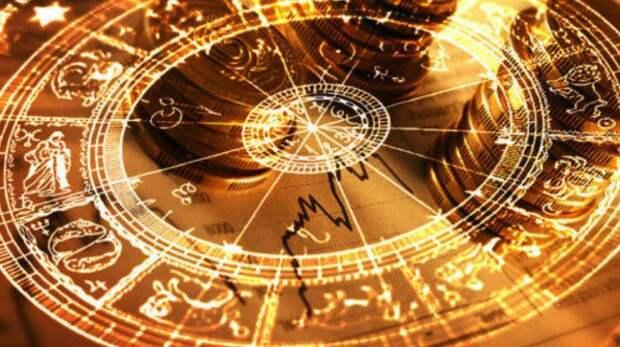 Гороскоп для всех знаков зодиака с 23 по 29 ноября