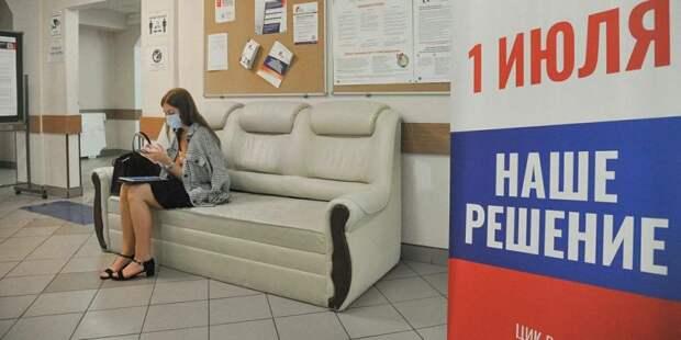 Асафов: Более 2,8 млн москвичей поддержали поправки к Конституции. Фото: mos.ru