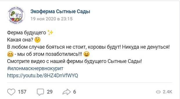 Полетели коптеры, полетели сизые...Сеть взорвал ролик о русской кибердеревне