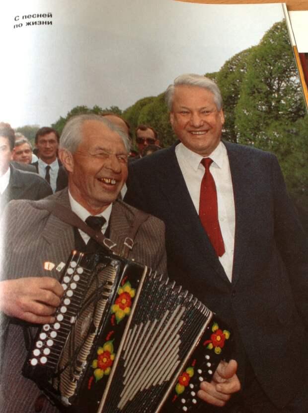 «Наша страна стоит на краю пропасти, но благодаря Президенту мы сделаем шаг вперед!» Б.Ельцин