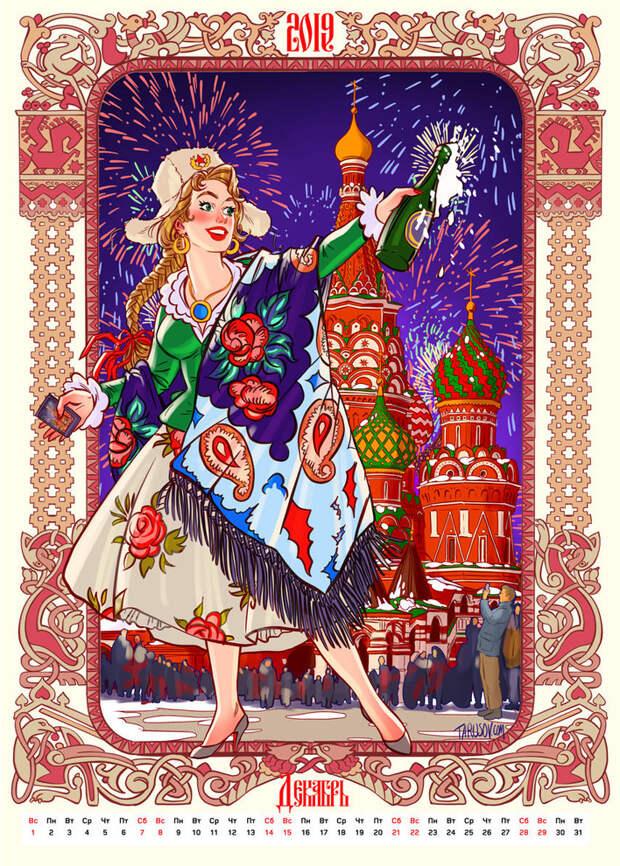 Волнующий пинап-календарь с девушками «Россия будущего — 2019»