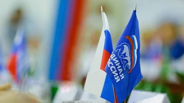 «Единая Россия» представила новые меры поддержки многодетных семей